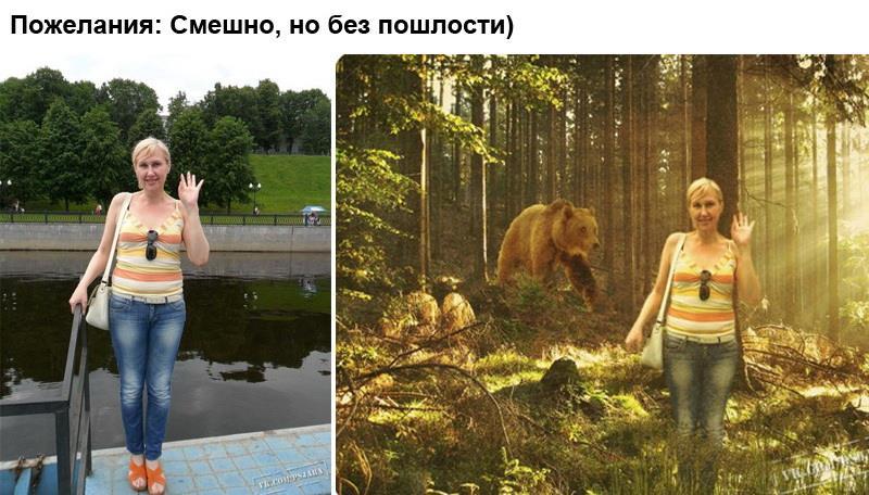 photo-change-7