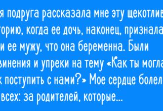 sffb_shb3b_beremena