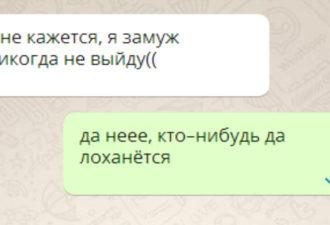 tstststststststs
