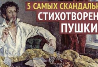 Snimok-ekrana-2017-06-06-v-22.20.49