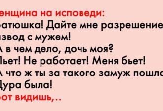 crop_169841052_M4jKk