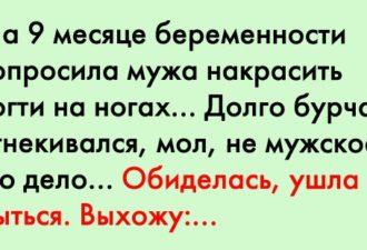 crop_169910824_zSt1k2