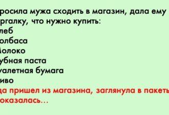 crop_170096125_IKmHy