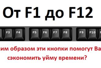 key-696x341