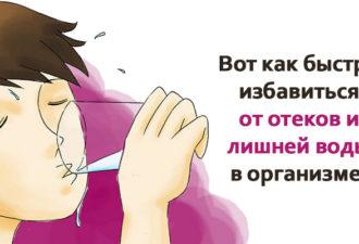 oteki-