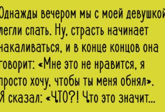 sffb_shb3b_devyshka