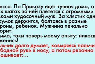 crop_170553458_gzxmy