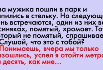 crop_170582472_xEf8Dzn