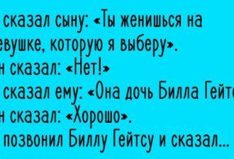 crop_171029510_bPNBu