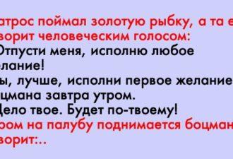 crop_171090657_0S68i