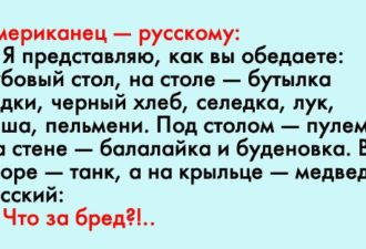 crop_171154501_u2diyEi