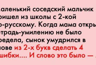 crop_171409113_r0q79NV