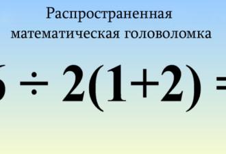 math-problem-FI04-696x365