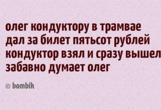 pirog_3
