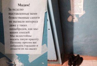 записки-от-солидарных-соседей-7-1