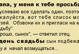 Mudryj-otets