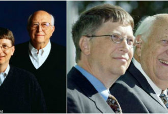 bill-gates-family-father-bill-gates-sr
