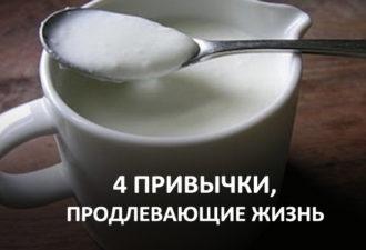 crop_172049550_moLRW