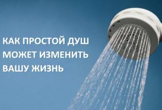 crop_172349461_rFp0G5y