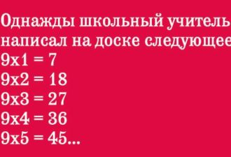 1505633850_sffb_shb3d_yrok