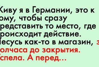 crop_172955486_qyXSw7