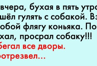 crop_173292266_6hD4SaG